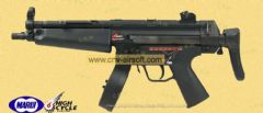 MP5A5 High Cycle Airsoft AEG by Marui
